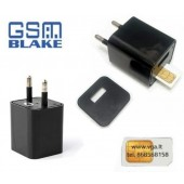 GSM Blakė - kroviklis