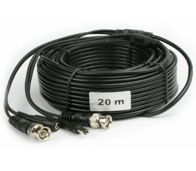 Apsaugos kamerų kabelis