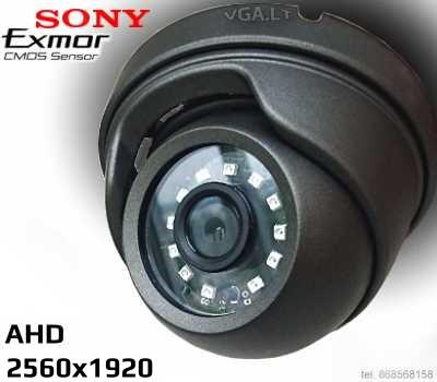 Stebėjimo Kamera SONY Exmor - 5Mp.