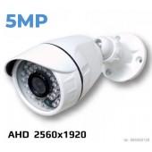 Stebėjimo Kamera AHD - 5Mp.-30m.
