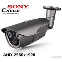 Stebėjimo Kamera SONY Exmor - 5Mp.-60m.