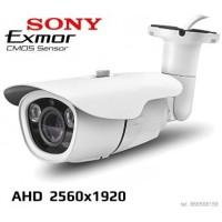 Stebėjimo Kamera SONY Exmor - 5Mp.-30m.