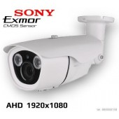 Stebėjimo Kameros HD 2.0Mp