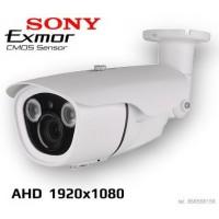 Skaitmeninė Kamera SONY Exmor - 30m