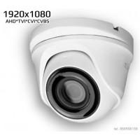 Stebėjimo Kamera 2MP - 20m