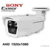 Skaitmeninė Kamera  FUL HD 1080P- 40m