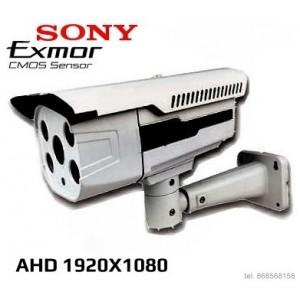 Stebėjimo Kamera SONY Exmor - 2Mp.-100m..