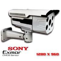 Lauko Kamera SONY Exmor - 100m