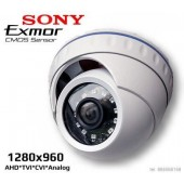 Stebėjimo Kameros HD 1.3Mp
