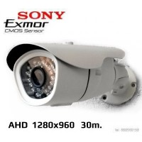 Lauko Kamera SONY Exmor - 30m