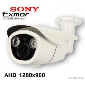 Skaitmeninė Kamera SONY Exmor - 60m