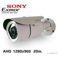 Lauko Kamera SONY Exmor - 20m