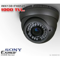 Lauko Kamera SONY 1000 TVL.