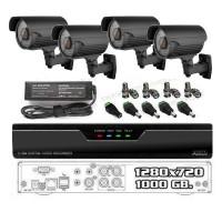 Vaizdo stebėjimo sistema HD11