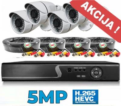 Vaizdo stebėjimo sistema 5MP.