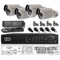 Vaizdo stebėjimo sistema HD10
