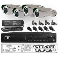 Vaizdo stebėjimo sistema HD9