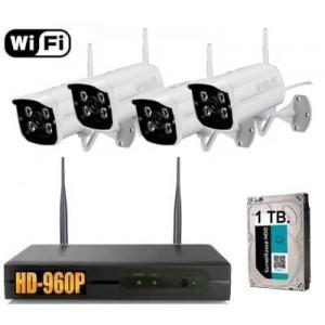 Belaidė vaizdo stebėjimo sistema WHD4