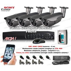 Vaizdo stebėjimo sistema FHD12