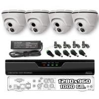 Vaizdo stebėjimo sistema HD1