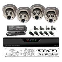 Vaizdo stebėjimo sistema HD5