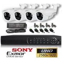 Vaizdo stebėjimo sistema FHD9