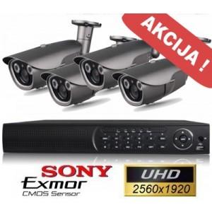 Vaizdo stebėjimo sistema UHD12
