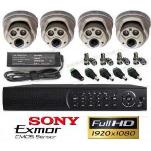 Vaizdo stebėjimo sistema FHD5