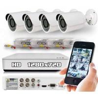 Vaizdo stebėjimo sistema HD3