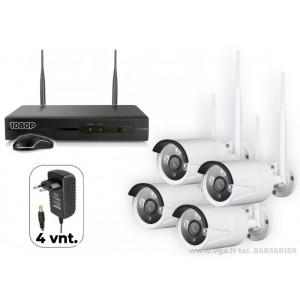 Belaidė vaizdo stebėjimo sistema WHD6B