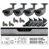 Vaizdo stebėjimo sistema A-1