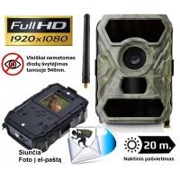Automatinė kamera HQ-463G
