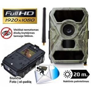 Medžioklės kamera Sifar 3.0CG