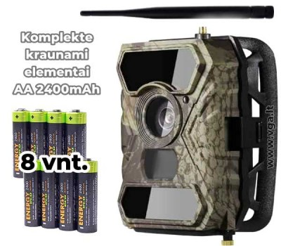 Medžioklės kamera su elementais 8 vnt.