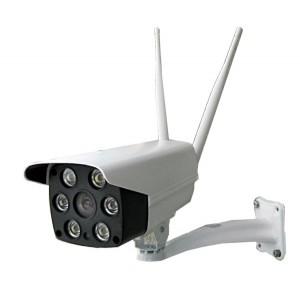 Bevielė IP 3MP Lauko kamera