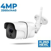 Bevielė IP Lauko kamera 4MP.