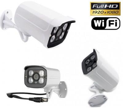 WiFi Lauko Kamera 30m.