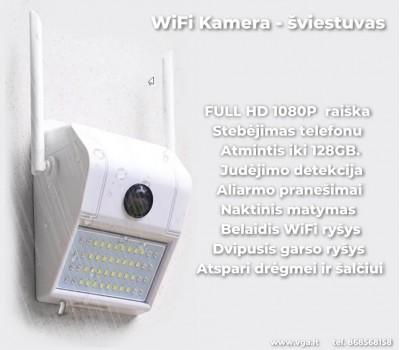 Bevielė 2MP kamera - Šviestuvas